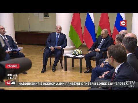 Лукашенко - Путину: Разговоров достаточно, пора принимать решение / Встреча по вопросам интеграции