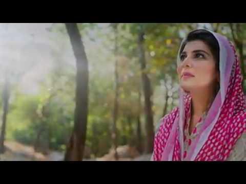 Beautiful islamic Urdu song New Best Islamic Hamd | Naat Sharif Urdu Islamic New 2018 Song