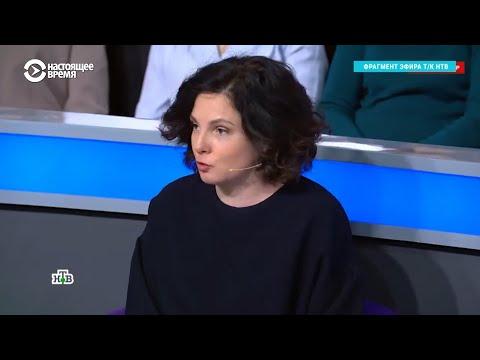 Политолог, раскритиковавшая Путина на НТВ