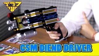 รีวิว ปืนดิเอนด์ CSM DIEND DRIVER [ รีวิวแมน Review-man ]
