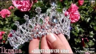 Изысканная Корона диадема діадема тіара прикраса зачіска прическа украшение свадебное вечернее