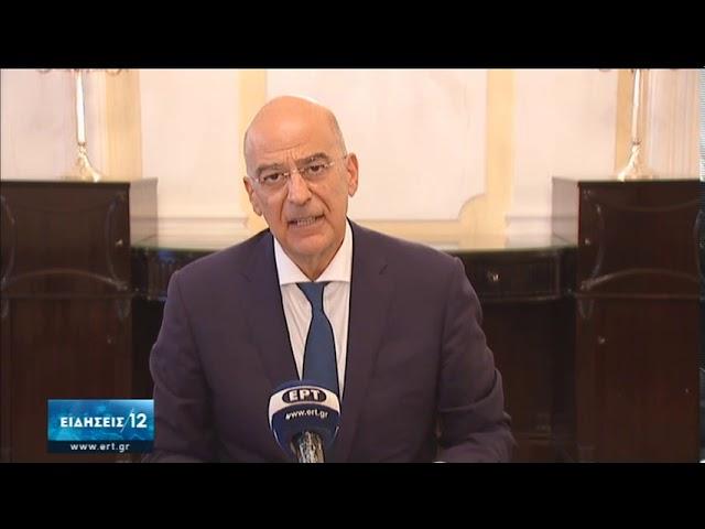 <span class='as_h2'><a href='https://webtv.eklogika.gr/prokliseis-toyrkias-stirixi-tis-elladas-spo-tin-eyropi-15-08-2020-ert' target='_blank' title='Προκλήσεις Τουρκίας | Στήριξη της Ελλάδας σπο την Ευρώπη | 15/08/2020 | ΕΡΤ'>Προκλήσεις Τουρκίας | Στήριξη της Ελλάδας σπο την Ευρώπη | 15/08/2020 | ΕΡΤ</a></span>