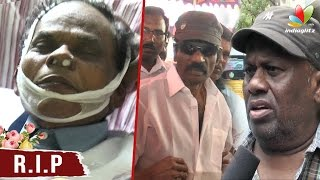 Veteran Actor Kumarimuthu passes away | Senthil, Goundamani, Kanimozhi
