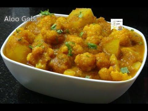 Aloo Gobi Recipe - Restaurant style Aloo Gobi recipe