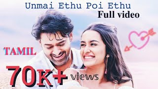 Unmai Ethu Poi Ethu Full Video Song Tamil | Saaho | Prabhas | Shraddha kapoor 💘❤💓💘💔 Lovely song