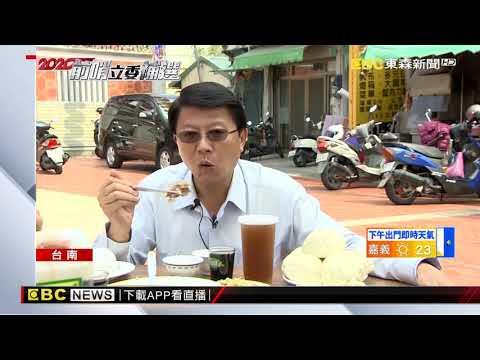 搶台南立委補選 謝龍介出席志工座談 民眾熱情
