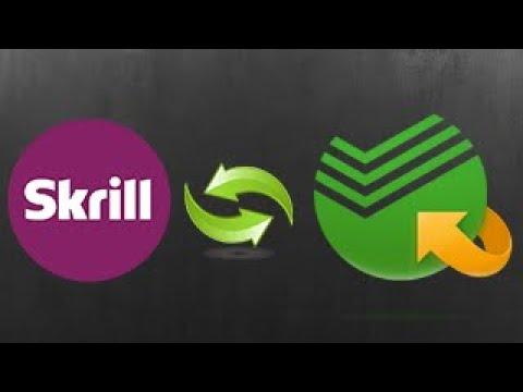 ✅ Как Обменять Skrill (USD) На Сбербанк (RUB). Вывод Скрилл На Карту Сбербанка
