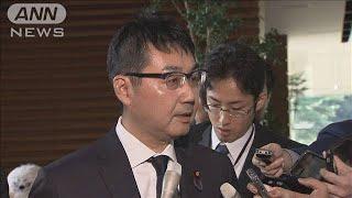 河井法務大臣が辞任 安倍総理は任命責任を陳謝(19/10/31)