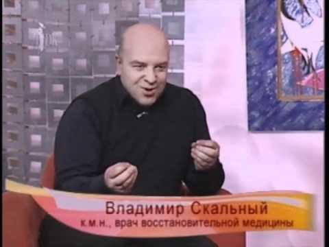 """к.м.н. Скальный Владимир Викторович на канале """"ТДК"""""""