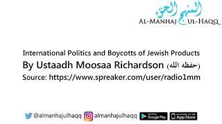 International Politics and Boycotts of J - Moosaa Richardson