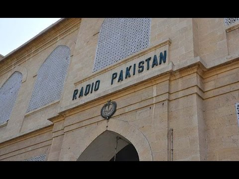 Documentary On Radio Pakistan Hyderabad