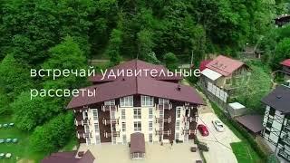 видео Гостиницы в горах Сочи: Эстосадок, Горки Город, Красная поляна, Роза хутор