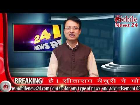 दिल्ली NCR की स्थानीय ख़बरें | Delhi NCR local news | News | Today live news | MobileNews24.