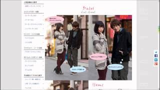 グラビアアイドル・松下美保さん コラボ メンズファッション コーディネート 松下美保 検索動画 28
