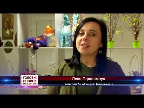 TV7plus Телеканал Хмельницького. Україна: ТВ7+. Історичні пам'ятки місцевого значення оживуть у доповненій реальності