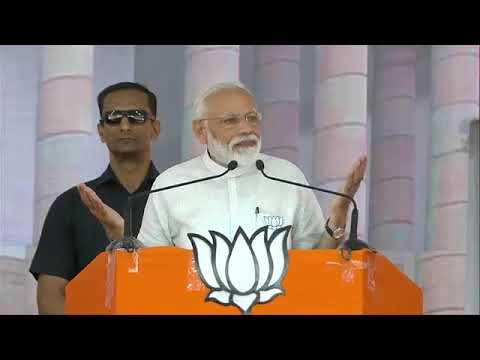 PM Narendra Modi 's campaign speech at Amreli, Gujarat