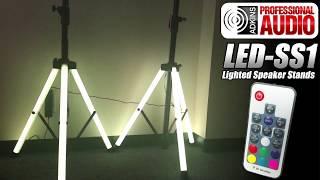 LED-SS1 Lighted LED Speaker Stands