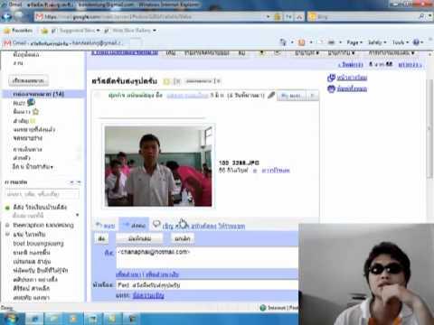 สอนการใช้งาน บริการอีเมล ของ gmail.com
