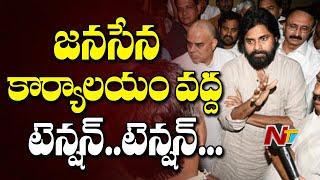 Police Asks Pawan Kalyan To Postpone Amaravati Tour