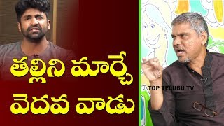 Rakesh Master About Dhee Jodi Sekhar Master Behavior | Top Telugu TV