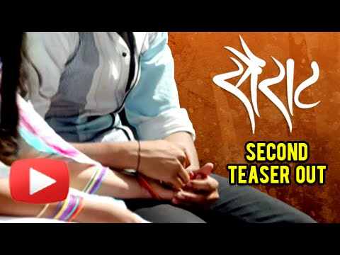 Sairat | Teaser Out | Upcoming Marathi...
