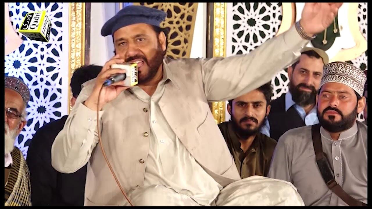 Must Watch || Agar Tum Na Suno Gy To Kon Sunay Ga || Beautiful Kalam - Syed Altaf Shah Kazmi