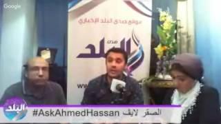 أحمد حسن: تريزيجيه لم يكن يعرف أن رئيس ناديه إسرائيليا.. وعليه احترام تعاقده.. فيديو