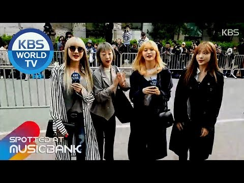 [Spotted at Music bank] 뮤직뱅크 출근길 - EXID, MONSTA X, GFRIEND, PRISTIN [2017.04.14] - 동영상