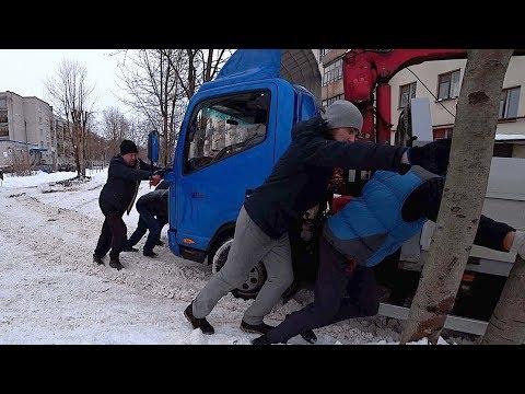 Жители Орджоникидзе 2Б заблокировали автомобилистов  📹 TV29.RU (Северодвинск)