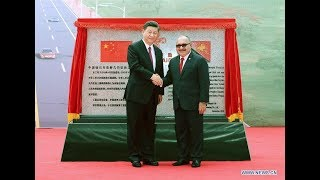 Xi, O'Neill witness hand-over of China-assisted Independence Boulevard to PNG | CCTV English