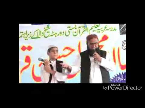 Hafiz Zain ul Abidin Jalali Muhammad Athar Jalali D G Khan Main Dil Pe Kalme Ki Zarab Laga