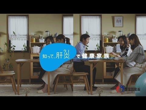 乃木坂46松村沙友理 知って、肝炎 CM スチル画像。CM動画を再生できます。