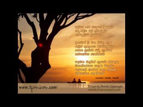 'Premaya nam' (by Ms. Nanda Malini)...