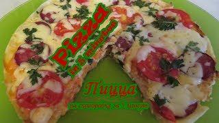 Пицца на Сковороде за 5 минут.. И Тесто Не надо делать!)