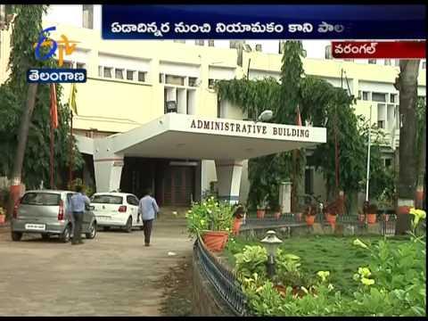 కాకతీయ విశ్వవిద్యాలయం సమస్యలు సంఖ్య బాధపడే; ETV స్పెషల్ రిపోర్ట్