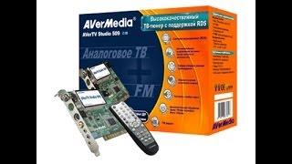 Обзор TV тюнера AVer Medio Studio 509 UA.