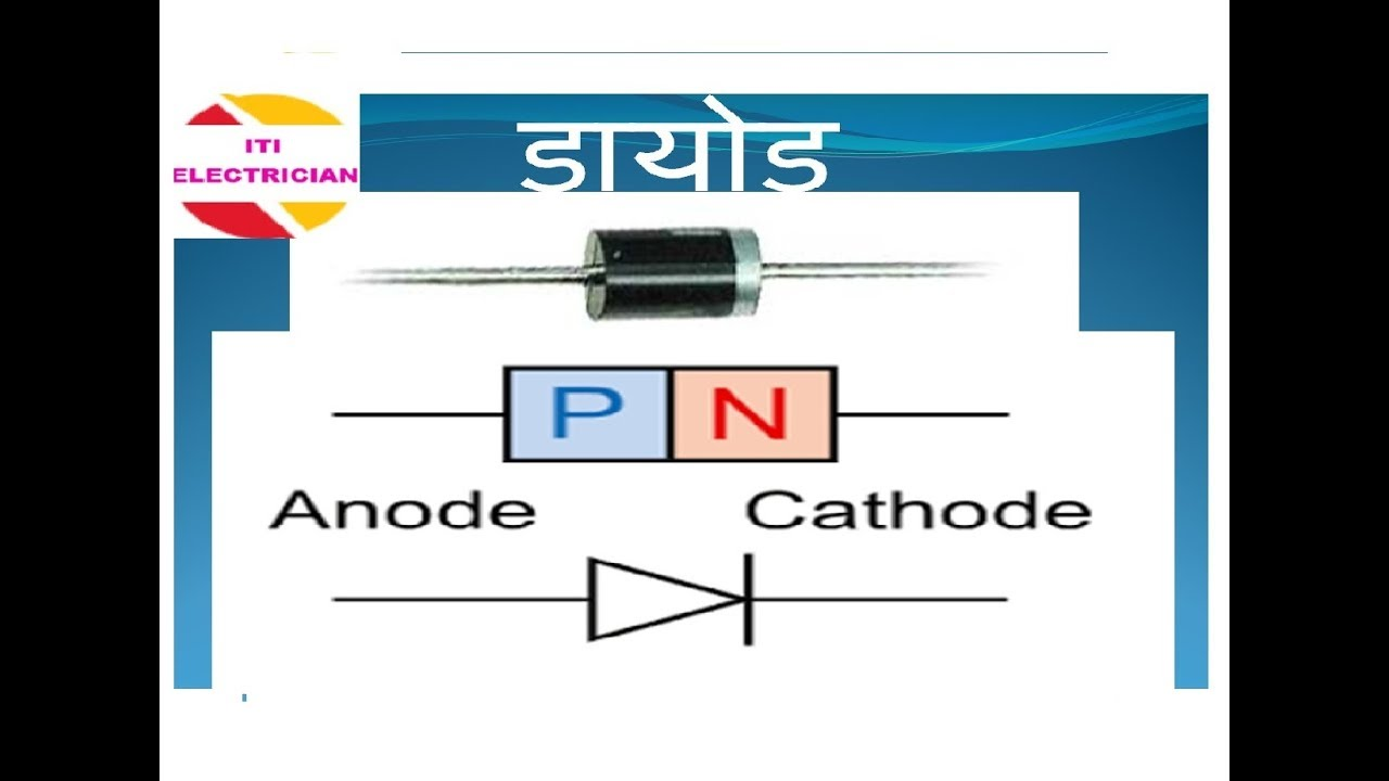 Diode In Hindi By Bharat Lal Nagar Youtube Iti Electrician Diagram
