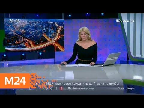 В посольстве РФ не знают о пострадавших россиянах в Лионе - Москва 24
