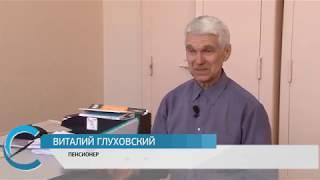 Саратовским пенсионерам необоснованно обещали повышение размера пособия
