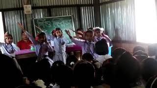 Gyanjyoti Jatiya Vidalaya's children's day dance performance by students😊😊