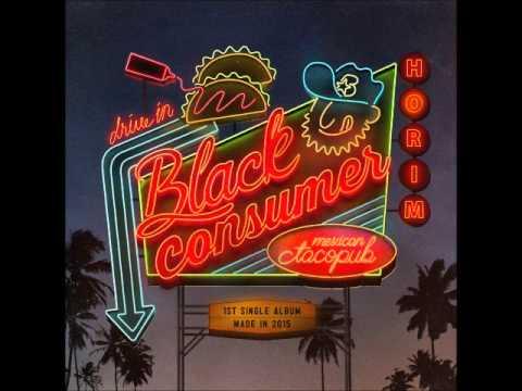 호림 Horim 1st single  - Black consumer