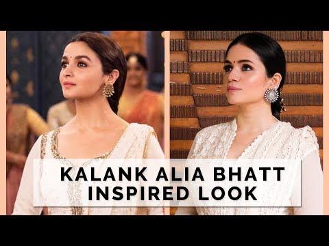 Ghar More Pardesiya Kalank Inspired Alia Bhatt's Look | Heena Somani