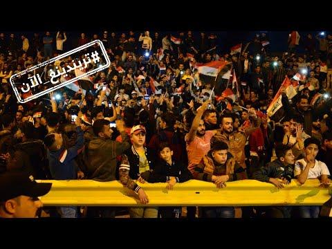 هاشتاغ العراق يهزم إيران يشعل تويتر  - 22:00-2019 / 11 / 15