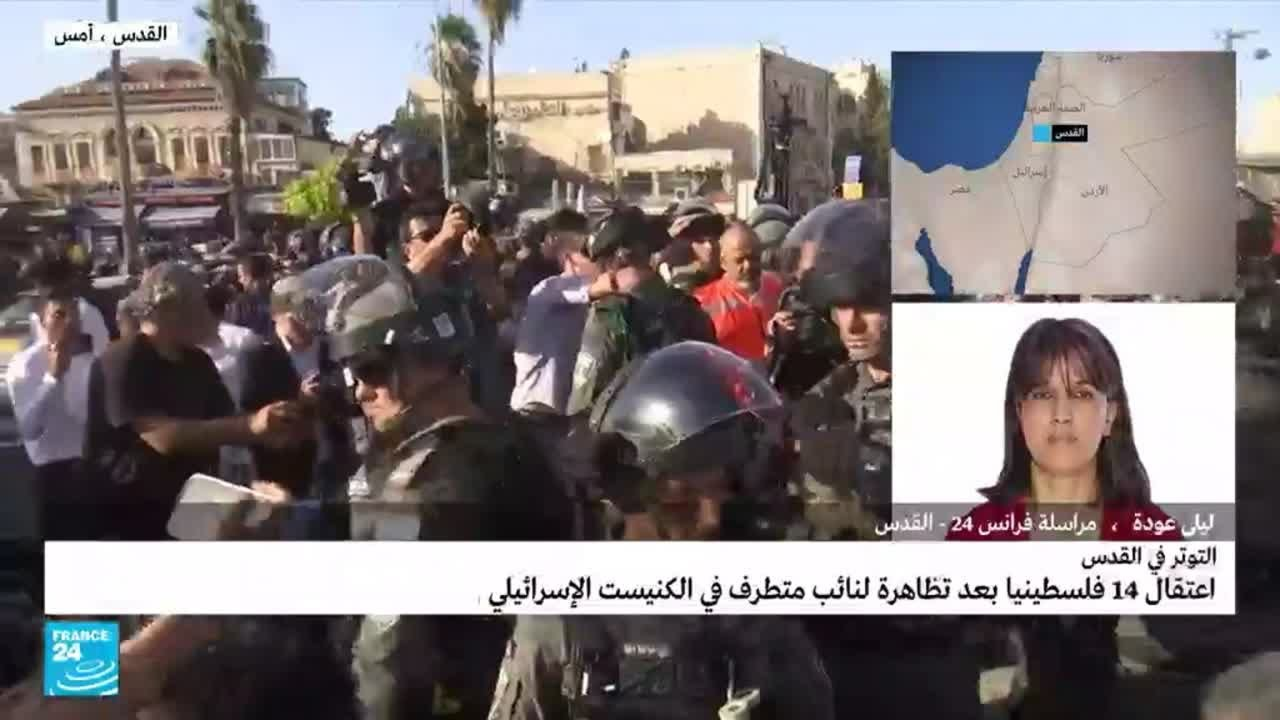 اعتقالات ومواجهات بالضفة ووقفة تضامنية مع أهالي حي الشيخ جراح بالقدس  - 18:55-2021 / 6 / 11