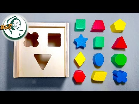 Learn shapes for kids with Melissa & Doug shape sorting cube classic toy | shapes compilation|