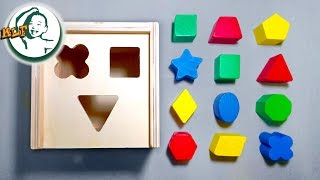 Learn shapes for kids with Melissa & Doug shape sorting cube...