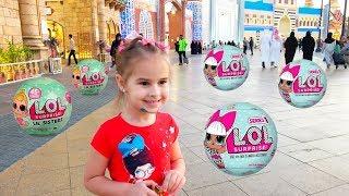 Куклы ЛОЛ открываем в парке развлечений Челлендж для Алины и Юли LOL Challenge Entertaiment for kid