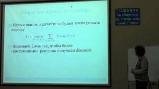 Лекция 2 | Машинное обучение (2012) | Игорь Кураленок | CSC | Для Лекториума