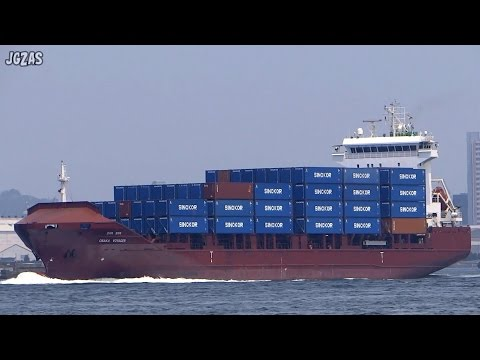 OSAKA VOYAGER Container ship コンテナ船 関門海峡 2015-AUG