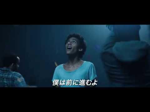 映画『サタデーナイト・チャーチ -夢を歌う場所-』予告編